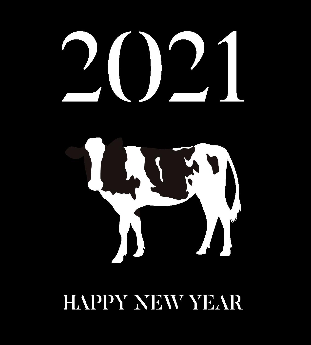 2021_nenga_ogp.png