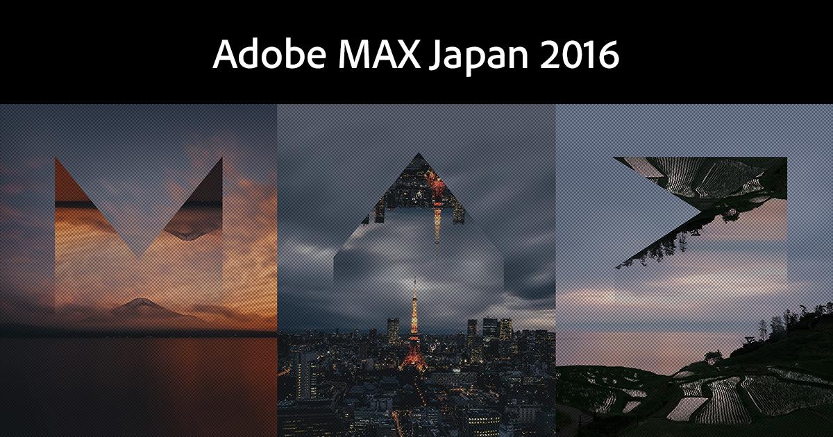 adobemax2016.jpg