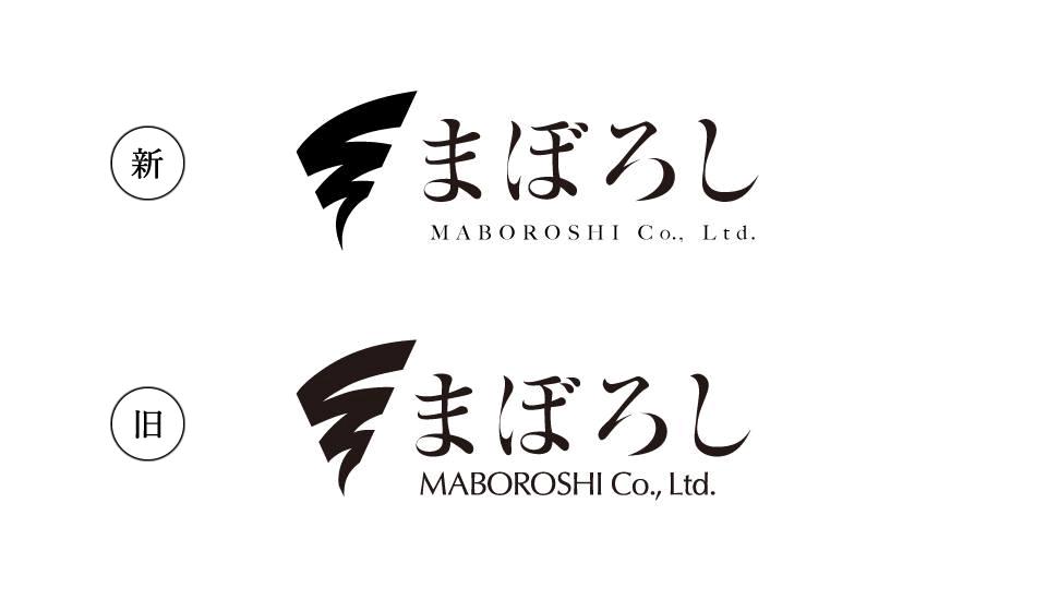 新旧ロゴ比較