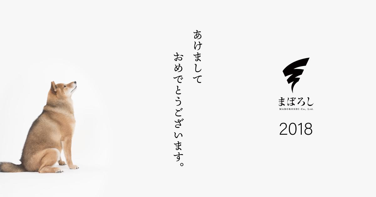 nenga-2018.jpg