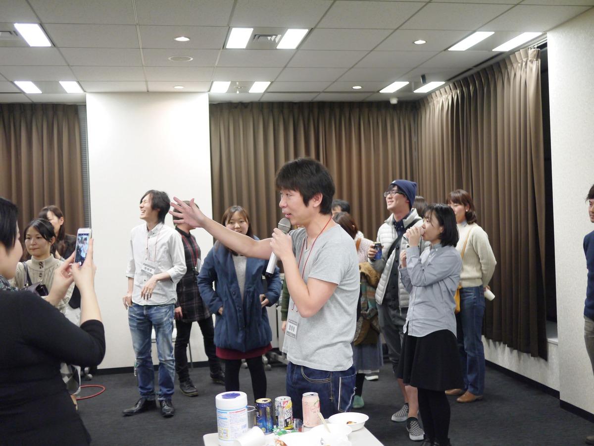 写真:と、コラボ特別編 Webクリエイター新年会 featuringまぼろし その5