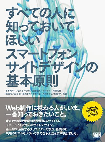 ss_wr_10.jpg