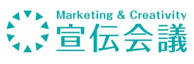 ロゴ:宣伝会議のサムネイル画像