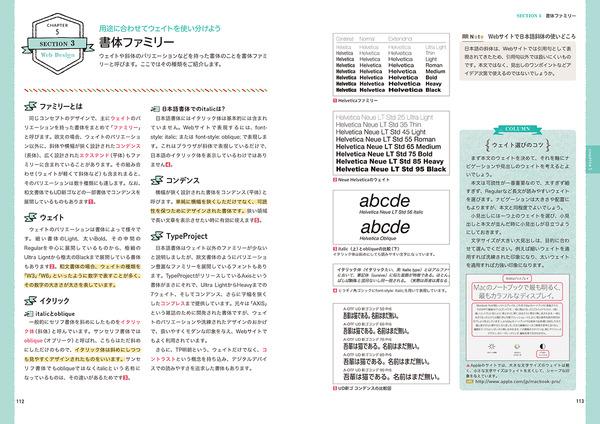 WebDesign02.jpg