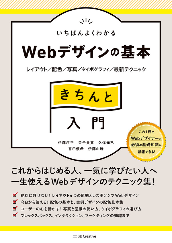 WebDesignCover.jpg