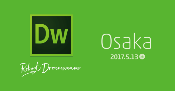 ロゴ:CSS Nite in OSAKA, Vol.43「Reboot Dreamweaver」